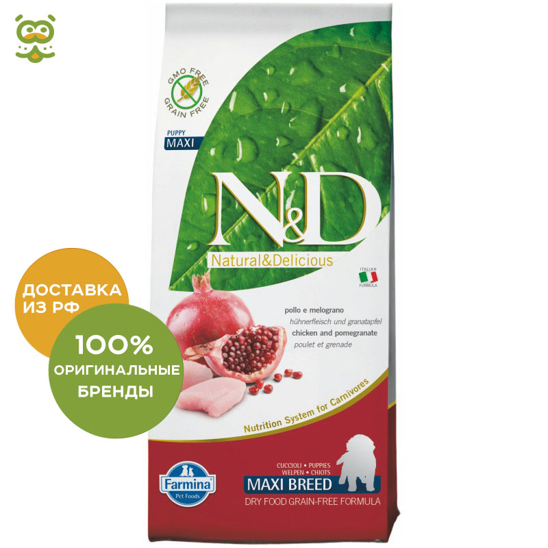 N&D Dog Chicken & Pomegranate Large Puppy large breed puppy food, Chicken and pomegranate, 2.5 kg.