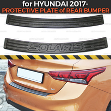 Protective plate of rear bumper  for Hyundai Solaris 2017  plastic ABS protection trim cover pad scuff sill car