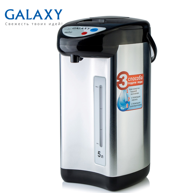 цена Thermo pot Galaxy GL 0607 онлайн в 2017 году