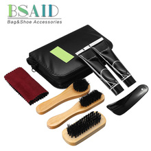 BSAID 8pcs/set Shoe Care Kit With Shoe Polish Tube Polishing Cloth Shoe Horn For Cleaning Leather Shoes Wood Handle Brushes NEW