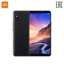 Смартфон Xiaomi Mi Max 3. Аккумулятор 5500 мАч, дисплей 6,9 дюйма. Официальная гарантия 1 год.