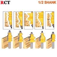 5 Bit Casing Base Molding Router Bit Set 1 2 Shank CNC Line Knife Woodworking Cutter