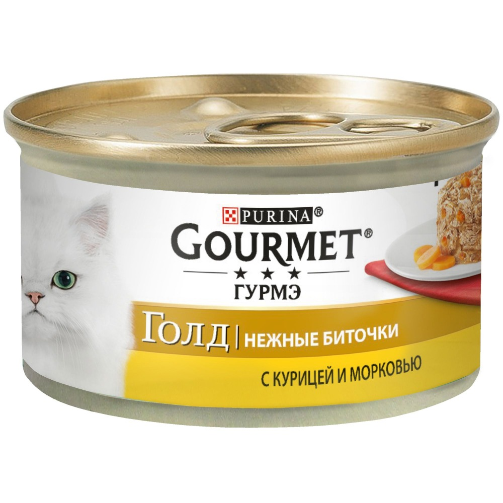Wet food Gourmet Gold Gentle Beats for cats with chicken and carrots, bank, 12x85 g. roll up drum kit