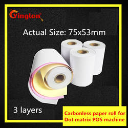1 шт./лот 75x60 мм три слоя бумага для кассовых чеков 3 слоя рулон копировальной бумаги не содержащей пигмента для 75*60 мм POS бумага для кассовых