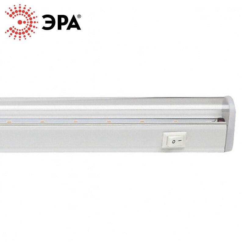 ERA LED T5 tubo SMD2835 Fitolamp de alta luminosidad LED crecer luces para las plantas 9 W 14 W 18 W Fito plántulas de lámparas