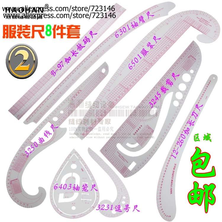 2017 NUEVOS Pies de costura Sastre-pie Coloque el brazo de la manga del brazo regla de la curva francesa B-97, # 6301 # 6501 # 3245 # 12-26 # 3250 # 6403 # 3231