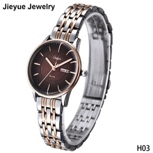 Lovers' Stainless Steel Watches Couple Luxury Fashion Business Men Quartz Waterproof Watch Women