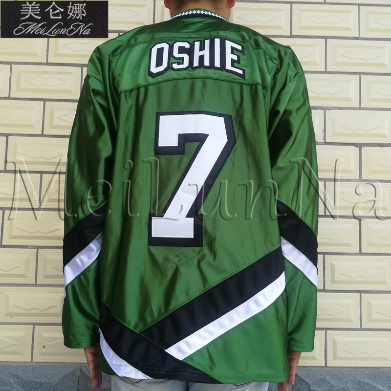 MeiLunNa Christmas Black Friday UND North Dakota Fighting Sioux #7 TJ Oshie 0707 Green Home Jersey envelope light sleeping bag naturehike adult camping outdoor sleeping bag duck travel down sleeping bag spring autumn winter