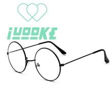 Iuooke Vintage Full Frame Optical Round Lens Transparent Women Glasses  Metal Glasses Female Men Clear Glasses 8c91570a2f