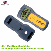 3 In1 Handheld Metal Detector Stud Center Finder Metal AC Live Wire Detectors Wall Scanner Electric