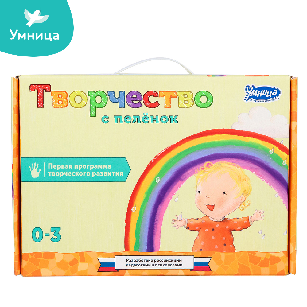 Basic & Life Skills Toys Umnitsa 1056 Learning & Education Baby Creative Color drawing early development kids boys girl clever let s make baby toys wooden octave piano learning education montessori toys baby birthday present baby gifts wooden toys blocks