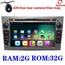 2G RAM 32G ROM Android 7.1 Quad Core Car DVD Player GPS for Opel Astra H Vectra Corsa Zafira B C G car radio navigator stereo