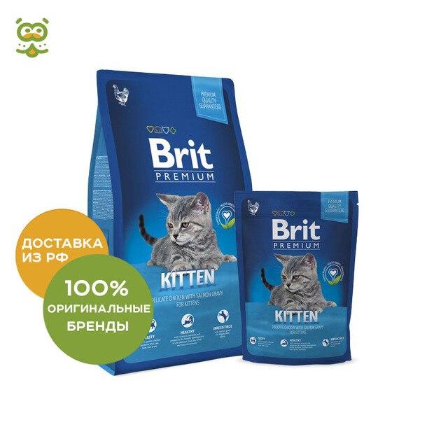 Brit Premium Cat Kitten для котят, беременных и кормящих кошек, Курица, 300 г.
