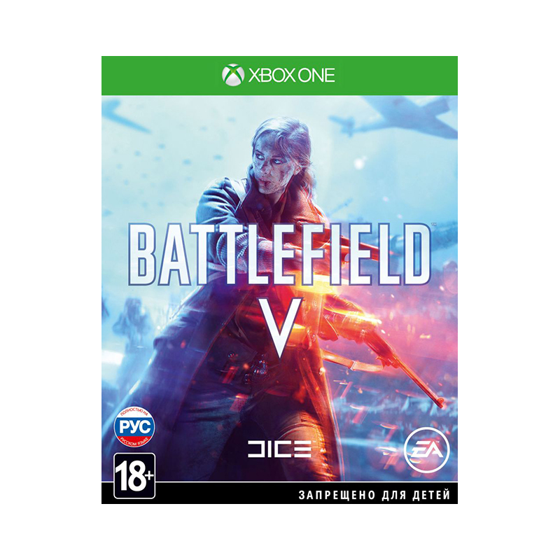Game Deal Microsoft Xbox One Battlefield V видеоигра для xbox one battlefield 1 revolution edition