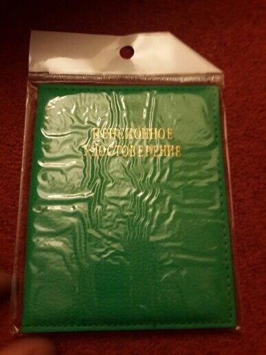 Zongshu Russisch Pensioen kaart cover ID Pension Garantiekaart case Litchi grain PU bags (Customization beschikbaar) photo review