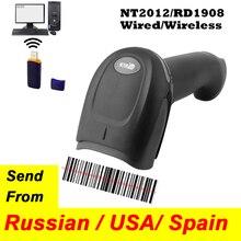 RD1908 Barcode Scanner Wireless Barcode Reader Wireless NT2012 Wired Barcode Scanner USB