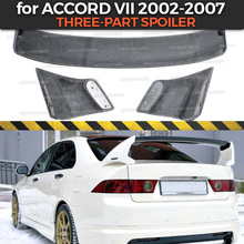 Buy Tuning Honda Accord And Get Free Shipping On Aliexpress Com
