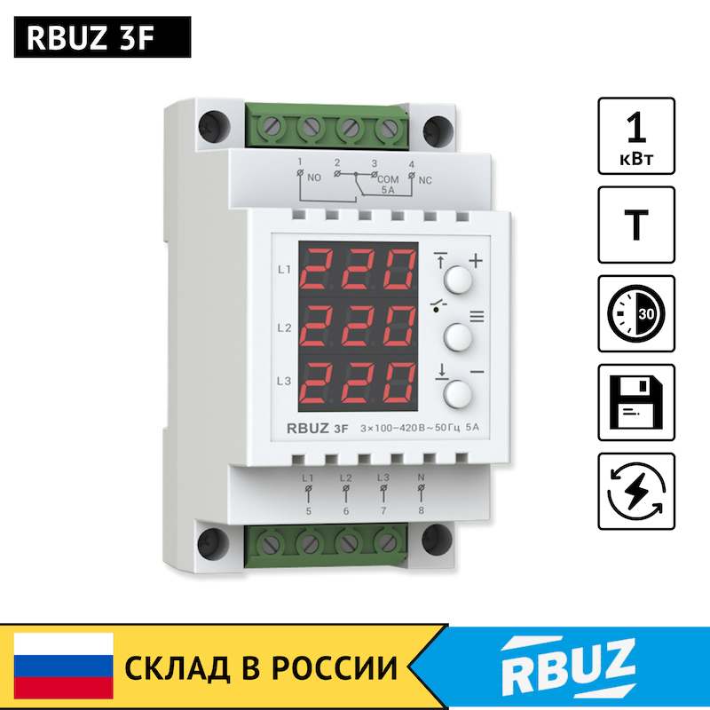 RBUZ 3F - Electronic, Three-phase Voltage Monitoring Relay Regulator With Digital Display On DIN Rail For Household (5 A)