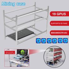 Stackable Open Air Mining Rig Frame Miner Case For 19 GPU ETC BTH 3 Power Supply Computer Mining Case Frame With 12 Fans