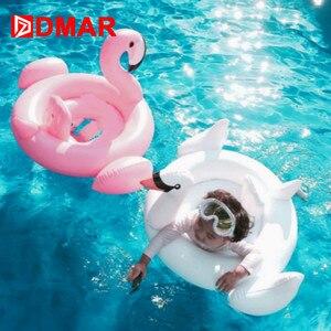 DMAR-flotador inflable de piscina gigante de flamenco, unicornio, Cisne, juguete para niños, anillo de natación, colchón circular, juguetes de playa, mar, 83cm