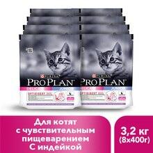 Сухой корм Pro Plan для котят с чувствительным пищеварением в возрасте от 6 недель до 1 года с индейкой, 3.2 кг.