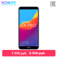 Cмартфон Honor 7A Pro 16 ГБ. Безрамочный экран 5,7