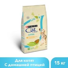 Сухой корм Cat Chow для котят с домашней птицей, 15 кг