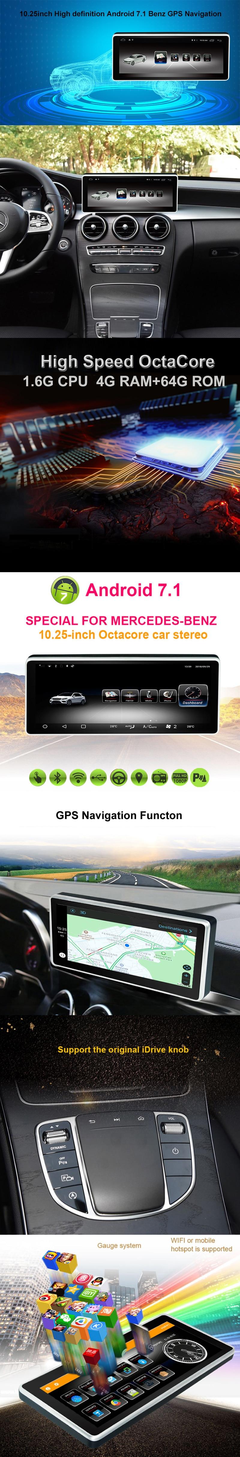 10.25 Benz C-1 4+64G 1