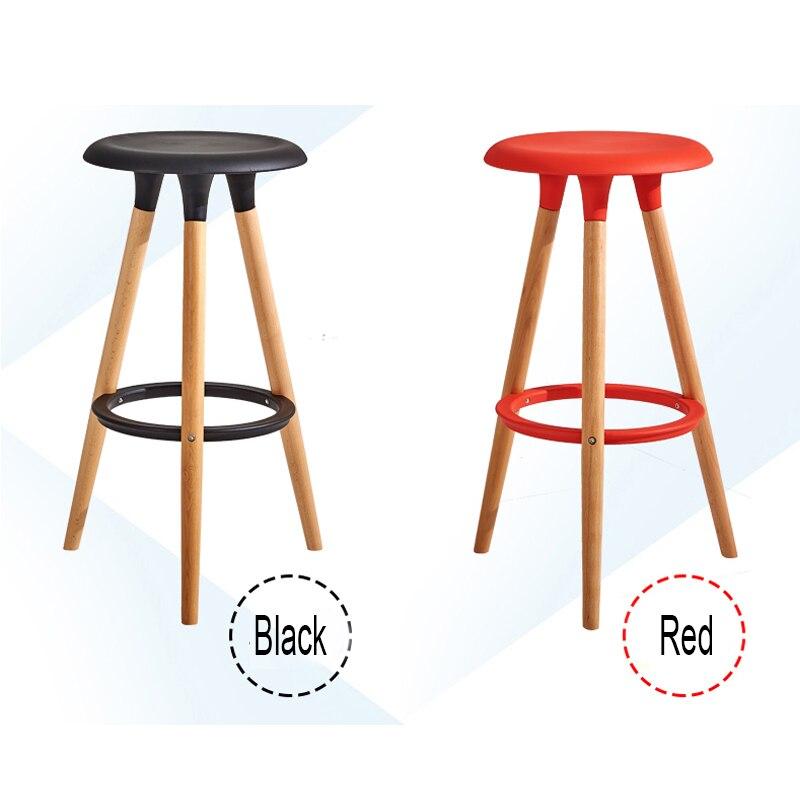 Modern PP Bar Chair Non-slip Beech Wood Legs Fashion KTV Leisure Side Seat  Bar Chair Black