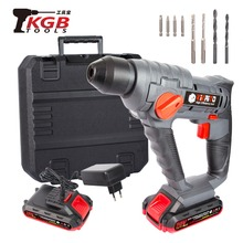 KGBTOOL 20V 3-function DC electric hammer with BMC and 10 accessories impact drill