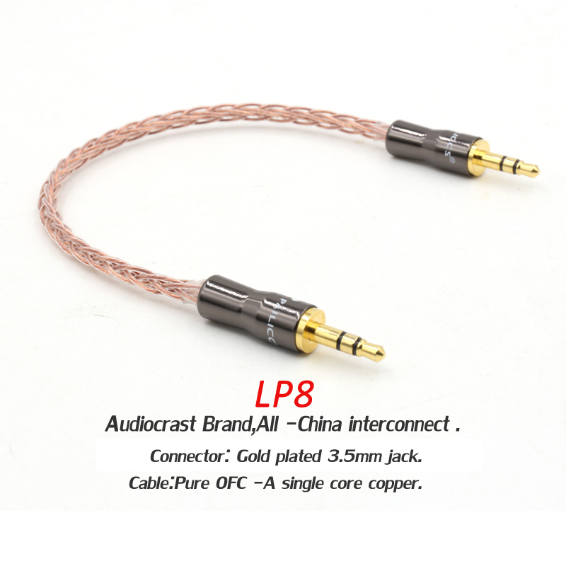 Free shipping one piece pure OFC copper Professional 3.5mm Stereo Audio interconnect cable