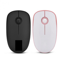 Pink White 1200dpi Wireless Mouse Office Work Mice For PC Laptops Computer Mouse USB Receiver Mause For Apple Macbook Mac Black(China)