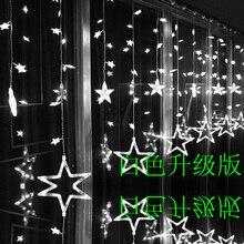 LAIMAIK 2M Romantic Fairy Star Led Curtain String Light Warm white EU220V US110V Xmas Garland Light For Wedding Party Holiday