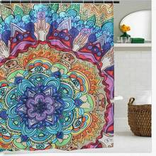 Shower Curtain Mandala Pattern Waterproof Fabric Polyester Beautiful Bathware Bathroom Products Modern Home Decoration Gift