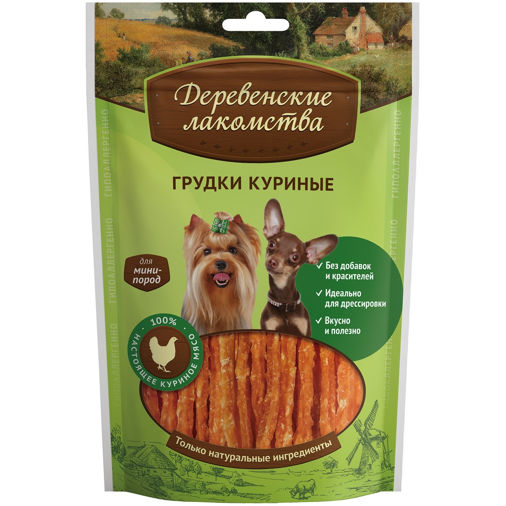 Dogs treats Village delicacies Chicken breasts for dogs of mini-breeds, 55g. цена