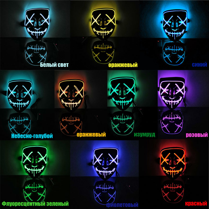 Halloween Moscow Led Neon Mask Glowing Halloween Skull Scary Mask Party Festival Gift Mascara Light Up Costume Masquerade Masks