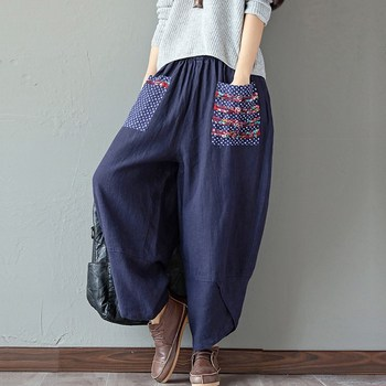 Casual Loose Patchwork Vintage Elastic Waist Pockets Fashion Trouser