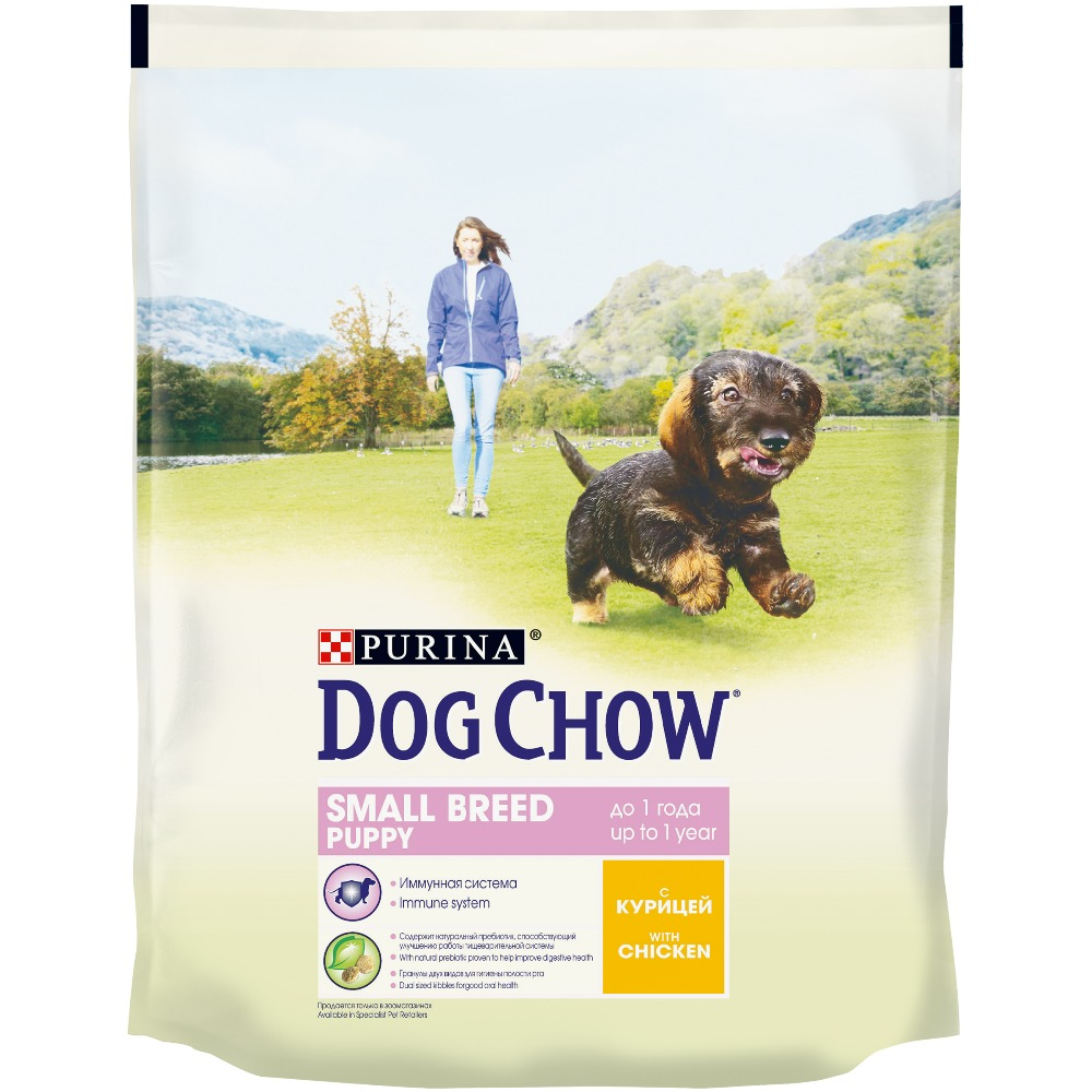 Dog Chow dry food for puppies of small breeds up to 1 year, with chicken, 6.4 kg. 100 pcs lot of small glass vials with cork tops 1 ml tiny bottles little empty jars