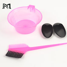 Fashion hot selling hairstyle Toolset Special assistant for hair dyed perm baked oil bowl, ear mask and oil bowl 3 pcs /set(China)