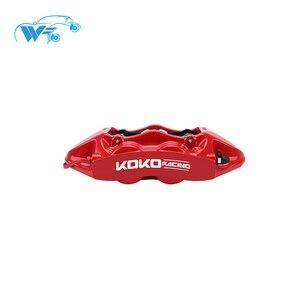 Автомобильный тормозной суппорт KOKO RACING GT4, красный суппорт с железным материалом, тормозной ротор для ford focus 3