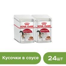 Royal Canin Instinctive влажный корм для кошек старше 1 года(кусочки в соусе, 24 пакетика по 0.085 г
