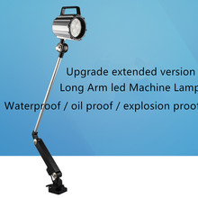 7W/12W LED Long Arm Foldable IP67 Waterproof CNC Machine Tool Working Lamp Extended Turning Arm Anti Oil Machine Light Luminaire