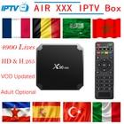 Europe Adult IPTV X96 Mini 4K Android 7.1 TV Box+ IPTV France Nordic Arabic Belgium Dutch UK Turkey Italia Portugal smart tv box
