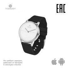 Умные часы Noerden MATE2, цвет: белый/черный