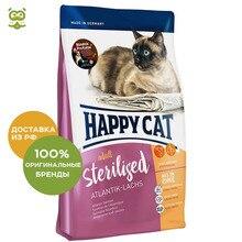 Happy Cat Sterilised для стерилизованных кошек и кастрированных котов, Лосось, 4 кг.