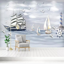 Nautical underwater world 3D background wall custom large indoor covering wallpaper mural photo