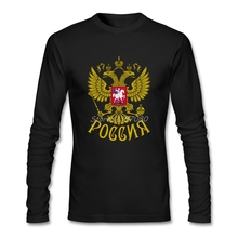 Coat of Arms of Russia T Shirt O-neck Cotton Long Sleeve Eagle T-shirt Men Pop Boyfriend Men's Shirts
