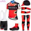 Full Cycling Set Sobycle Brand Team Pro Cycling Jersey 9D Pad Bike Shorts Set MTB Ropa
