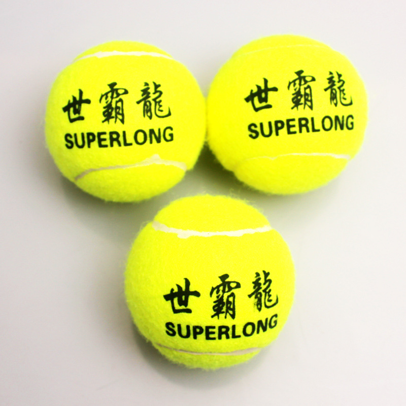 High Quality Tennis, Good Elasticity, High Pressure, And Durable Wool