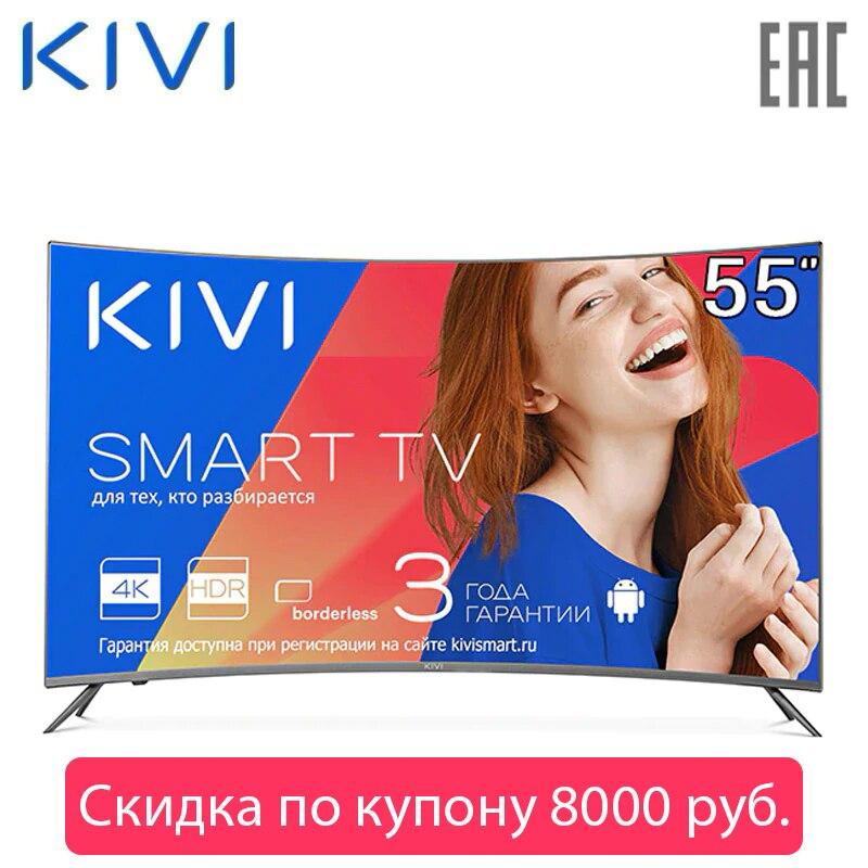 TV KIVI 55 55UC50GR 4K SmartTV 0-0-12  5055inchTV dvb dvb-t dvb-t2 digital tv 50 polarline 50pl52tc sm 4k smarttv 5055inchtv dvb dvb t dvb t2 digital 0 0 12